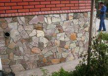 робота дикий камінь Київ