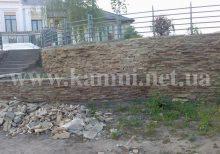 камінь природний облицювальний Київ
