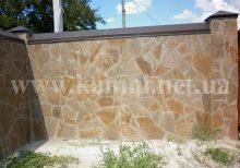 укладка природного каменю Київ