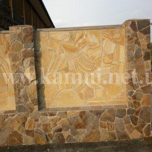 укладка природного камня на забор Киев